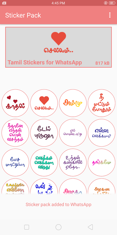 Tamil Sticker packs are available now to add in whatsapp