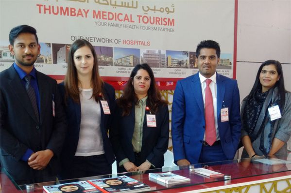 Thumbay Medical Tourism Opens Welcome Center At Sharjah Airport Medical Tourism Tourism Medical