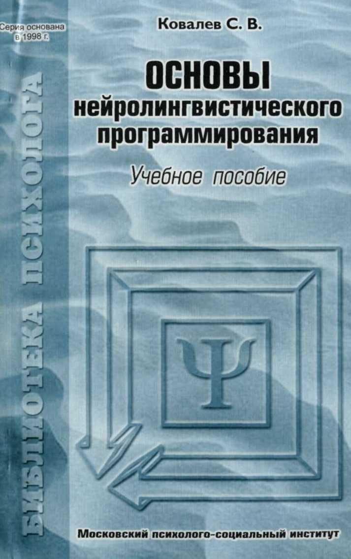 Скачать бесплатно книги ковалева с