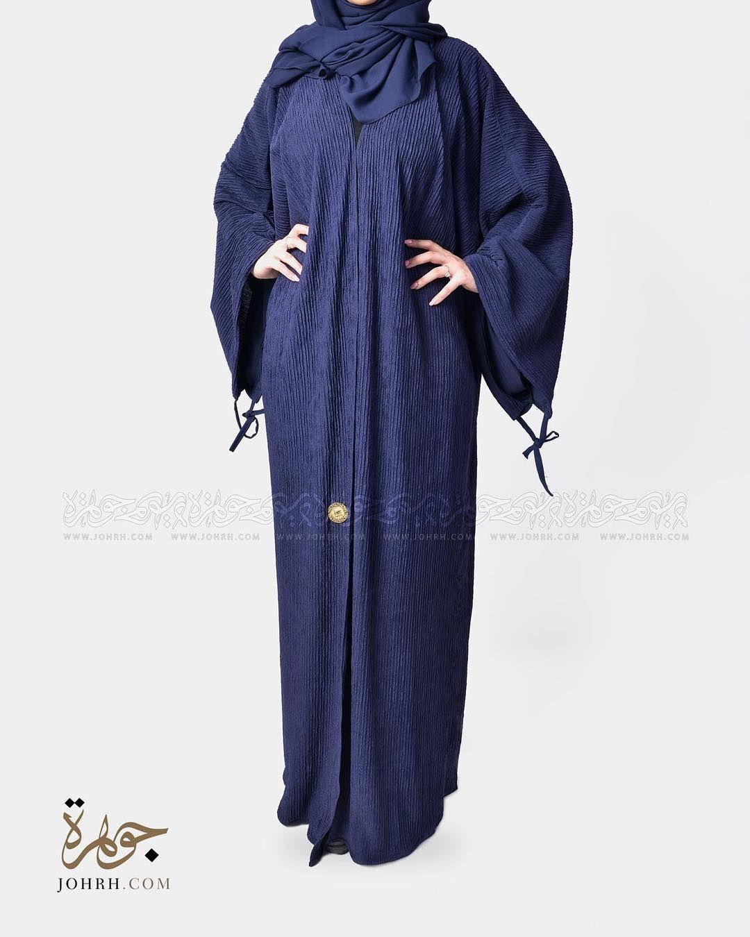رقم الموديل 1222 السعر 230 ريال عباية بقصة اماراتية وقماش استرتش بتقليمه مميزه ولون كحلي وقصة كم واسع قابله للزم بشريط في نهاية Fashion Dresses Cover Up