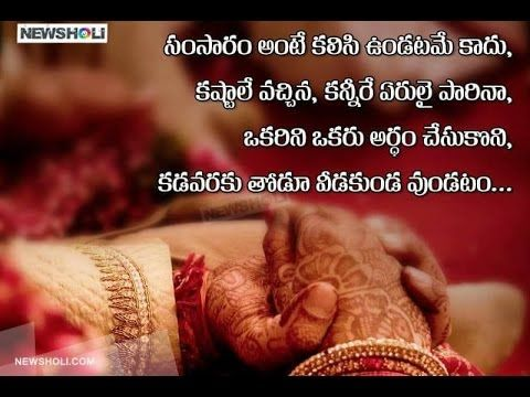Sad Quotes On Married Life In Telugu Unhappy Quotes Brainyquote