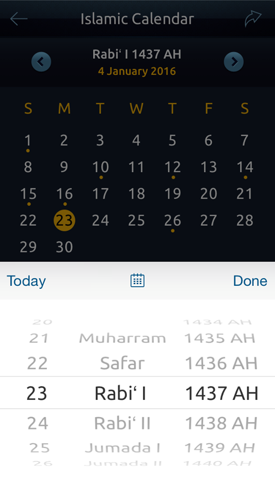 Calendario Islamico 1438.Islam Muslim Get Islamic Hijri As Well As Gregorian