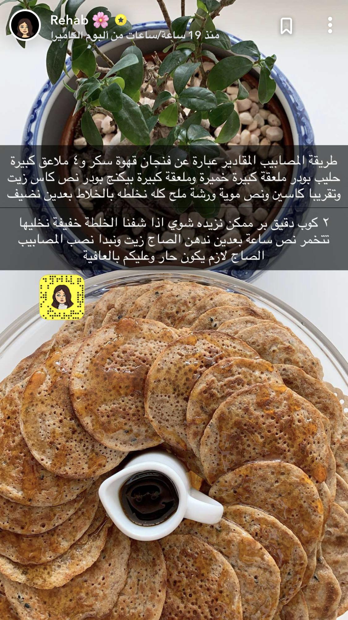 Pin By Alanoudmummed On حالي ومالح Cookout Food Helthy Food Save Food