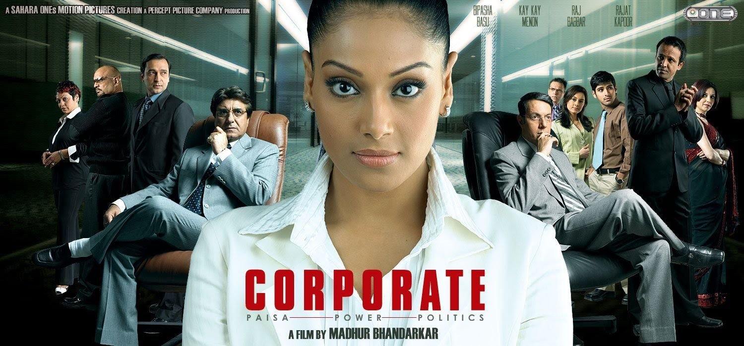 corporate full old hindi movie hd old hindi movies get app on your