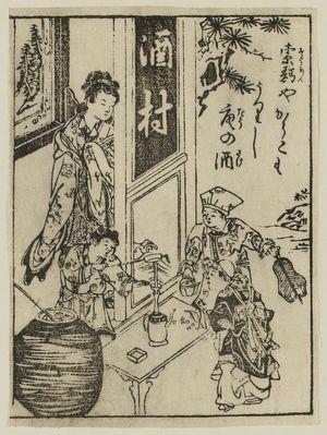 Okumura Masanobu: Chinese woman watching boys fill a wine pot - Museum of Fine…