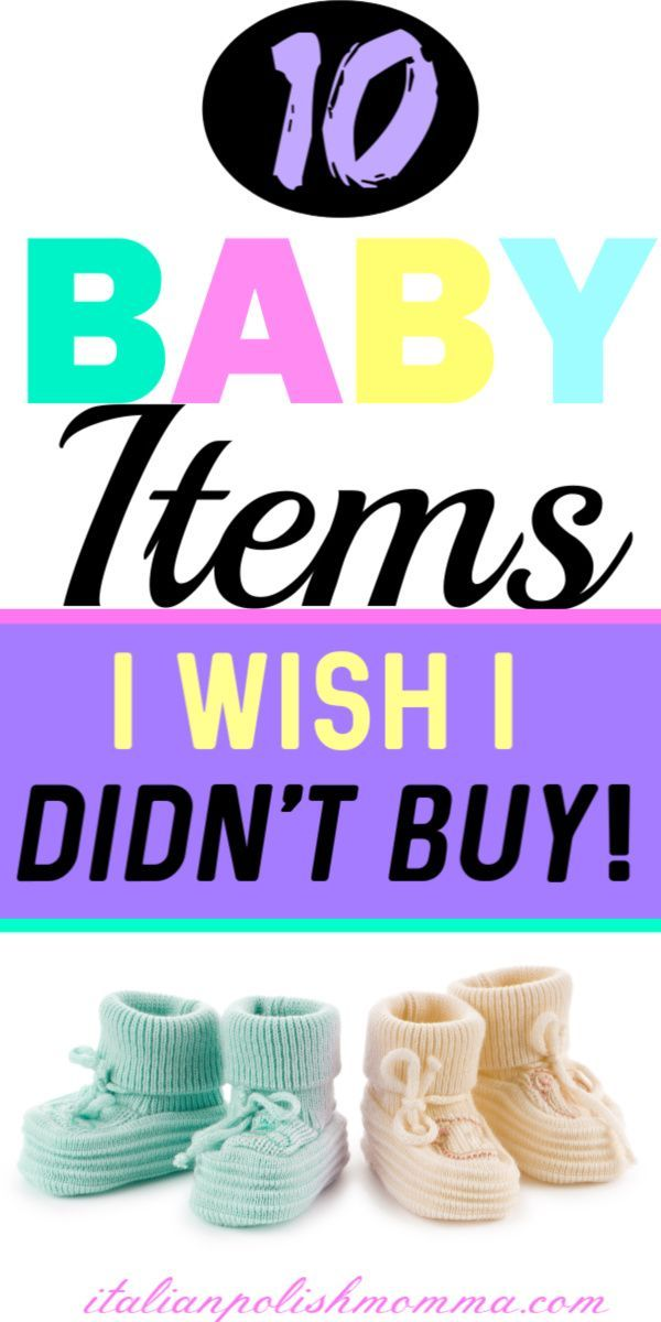 10 Baby Registry Items You Don't Need | Baby registry ...