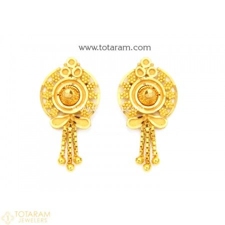 Gold Earrings for Women in 22K Gold 235 GER7205 Buy this