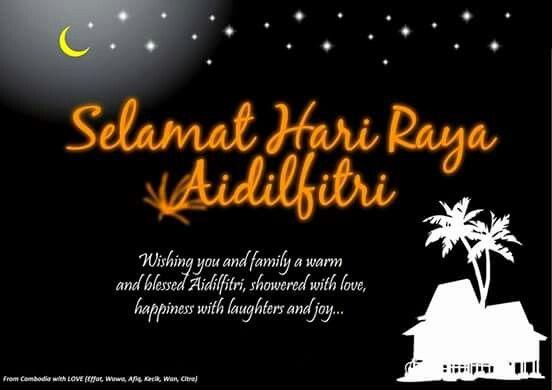 Selamat Hari Raya Selamat Hari Raya Eid Mubarak Quotes Eid Mubarak