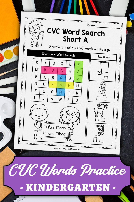 Cvc Word Search Cvc Words Worksheets Cvc Words Cvc Words Worksheets Writing Cvc Words [ 1500 x 1000 Pixel ]