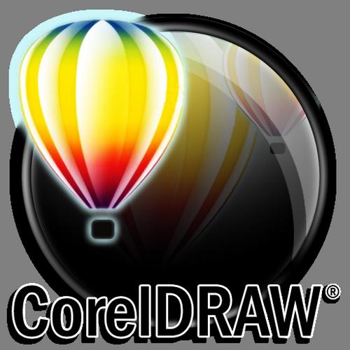 coreldraw graphics suite x8 serial number