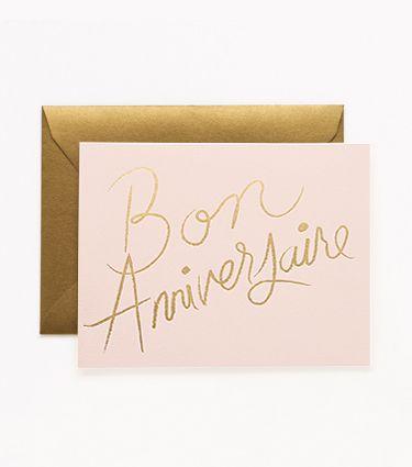 French Happy Birthday Card Cards Happy Birthday In French Birthday Cards