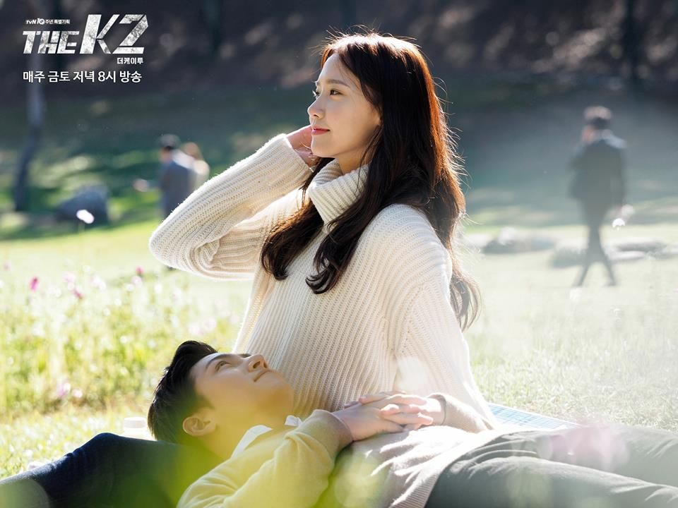 THE K2 (더 케이투) Ep.14