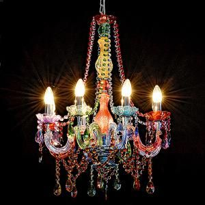 The nikon en el14 is most used by customers who consider themselves charlotte rose carnival multi colour chandelier a truly stunning eight light aloadofball Images