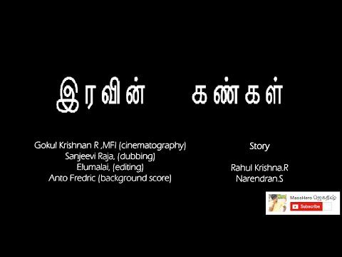 E0 Ae 87 E0 Ae B0 E0 Ae B5 E0 Ae Bf E0 Ae A9 E0 Af 8d  E0 Ae 95 E0 Ae A3 E0 Af 8d E0 Ae 95 E0 Ae B3 E0 Af 8d Tamil Short Flim Social Drama Select Hd