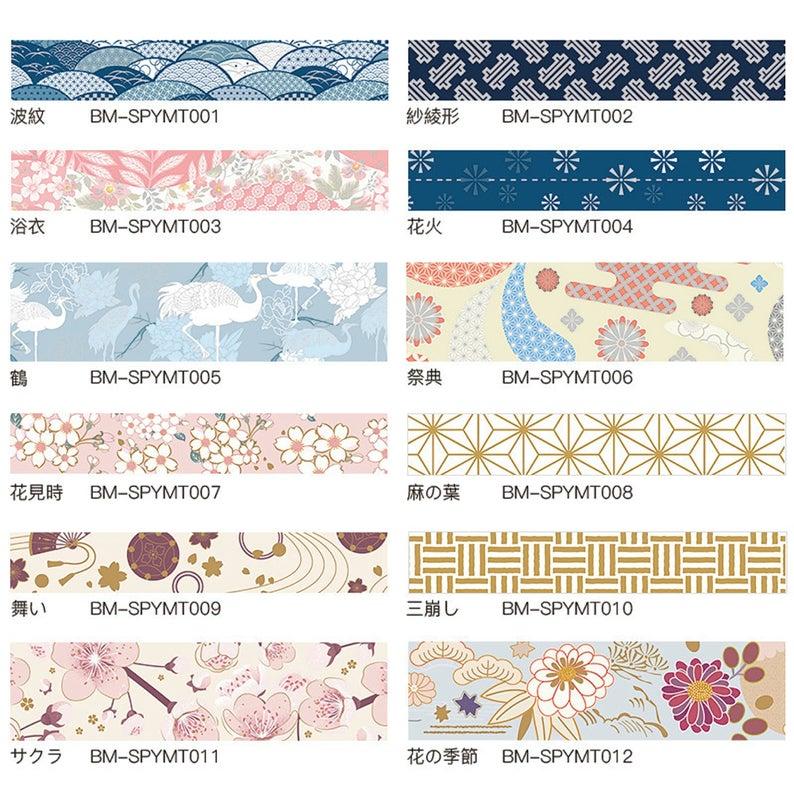 Bgm Cherry Blossom Sakura Gold Foil Washi Tape Etsy In 2021 Washi Washi Tape Card Making