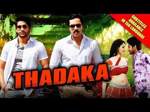 Muskaan 2015 Hindi Dubbed Full Movie Download 720p Hd