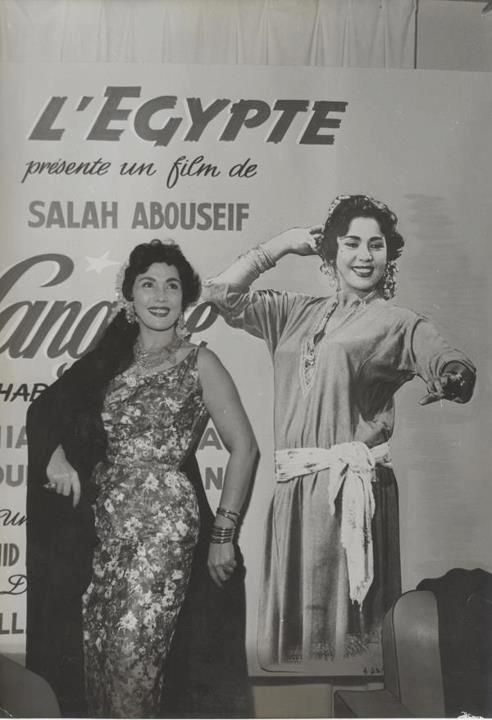 Tahia Karioka At The Cannes Film Festival 1956 Belly Dancers Egyptian Actress Belly Dancing Classes