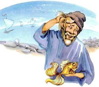 Русская народная сказка: Золотая рыбка | Золотая рыбка ...