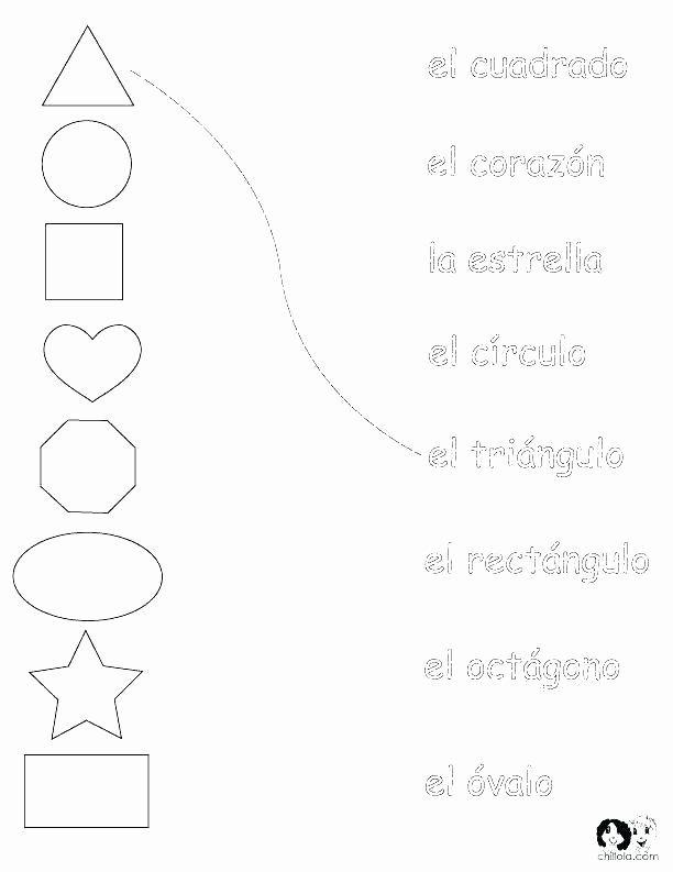 Spanish Kindergarten Worksheets Free Printable Spanish