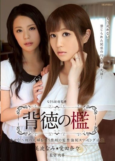 Pin By Jav86Xyz On Hot Jav Model  Jav Streaming, Free, Porn-6541
