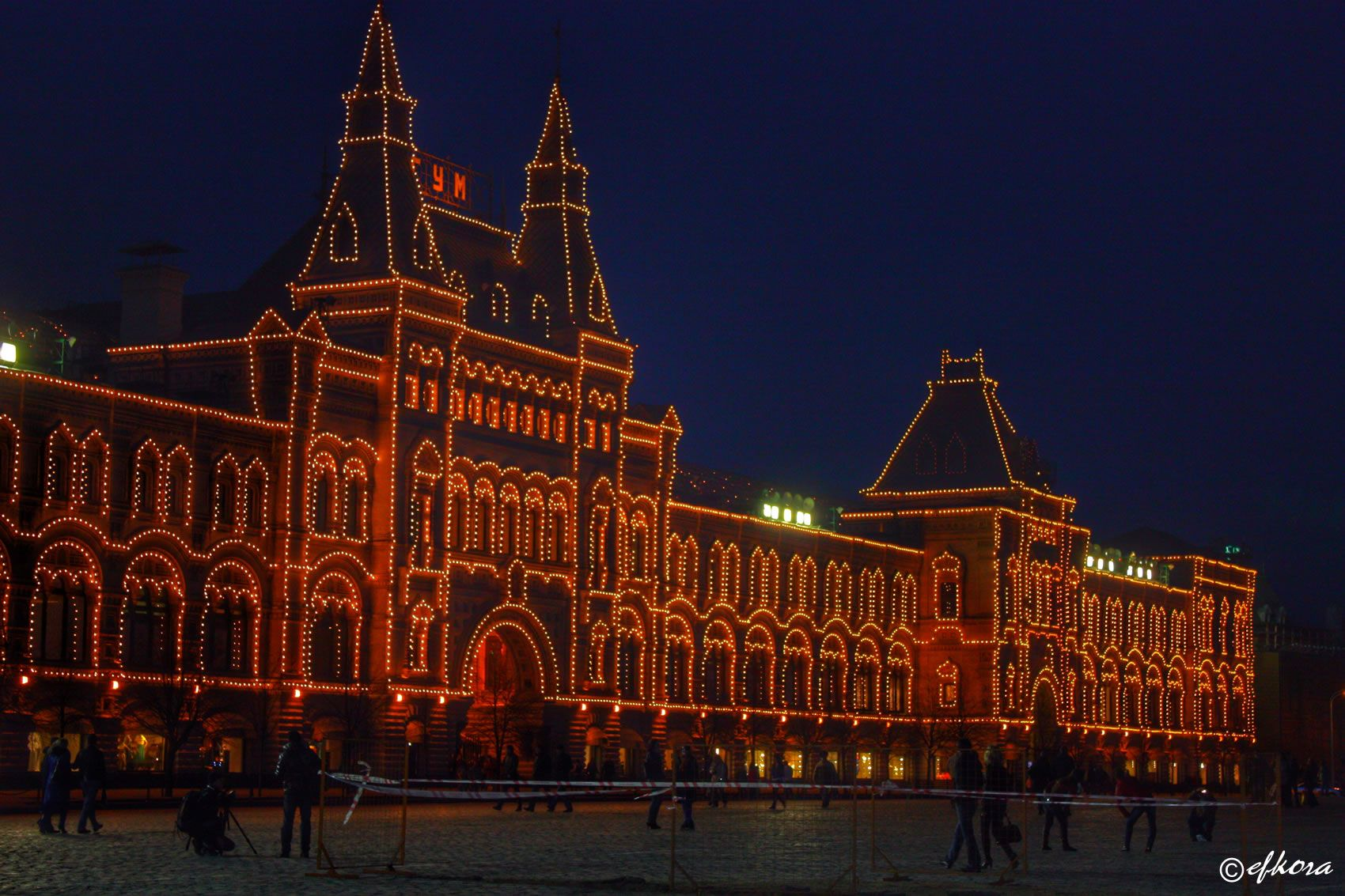 Quotgumquot Shopping Mall In The Heart Of Red Square Moscow A