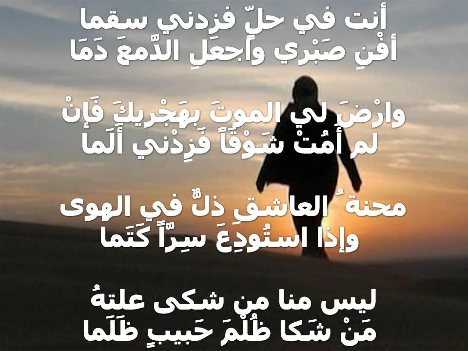 الشاعر أبو تمام حبيب بن أوس بن الحارث الطائي Movie Posters Poster Movies