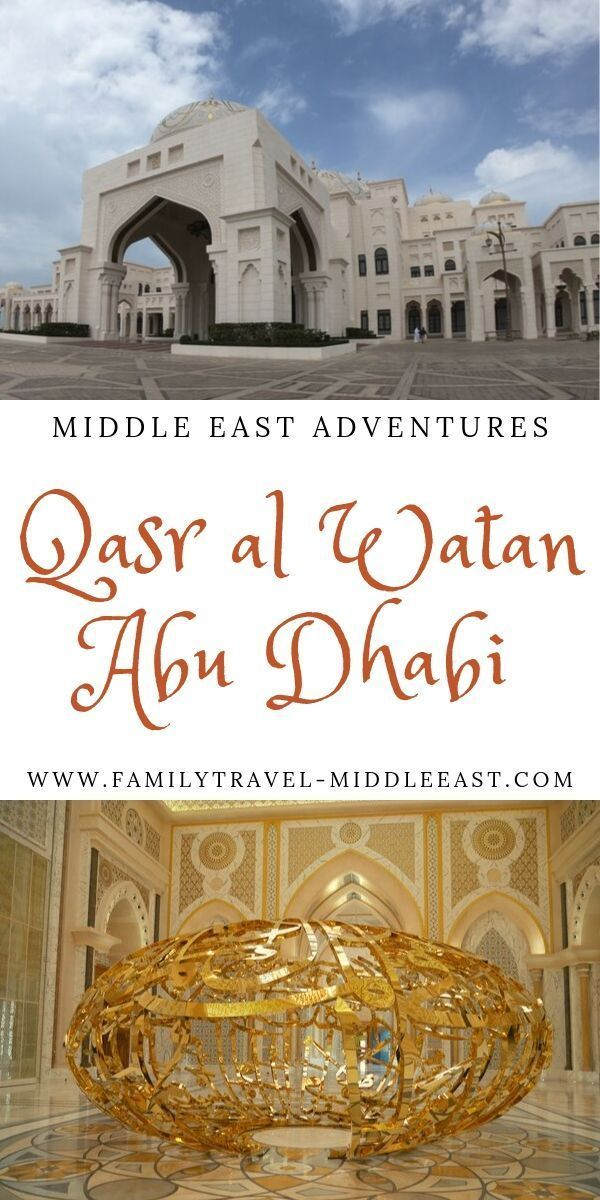 Qasr Al Watan - inside the new UAE Presidential Palace • Family Travel in the Middle East #middleeastdestinations