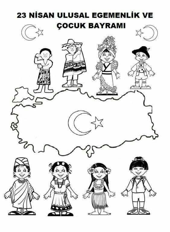 Pin de Yeşim Cengiz en okul öncesı | Pinterest | Naciones unidas y ...