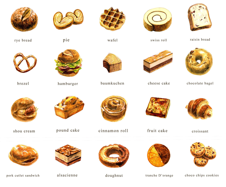 cakes and pastries menu