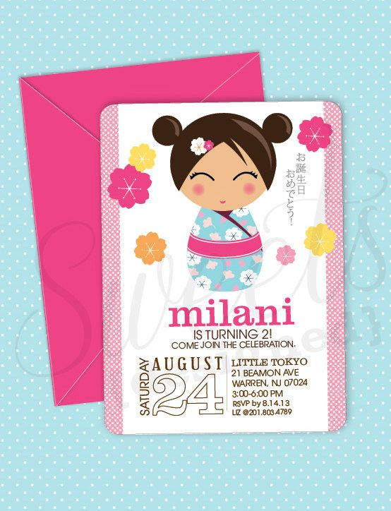 Kokeshi Doll Japanese Girl Birthday Invitation by SWEETSDESIGNED – Japanese Birthday Invitations