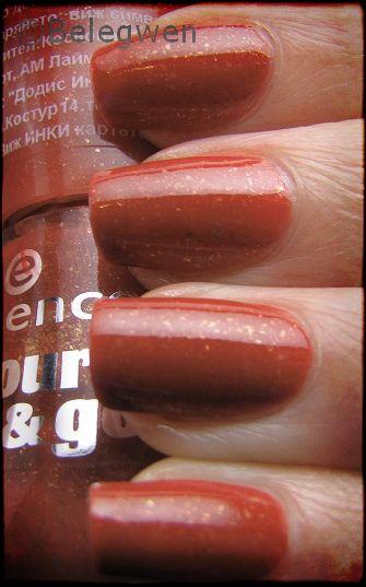essence 116 gorgeous bling bling