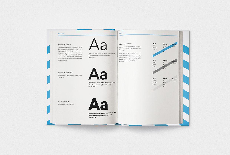 Epingle Par X Sur Brand Book