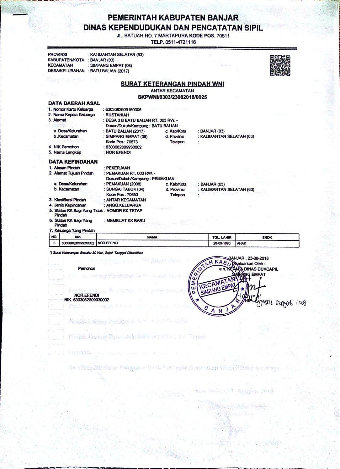 Surat Keterangan Pindah Wni Antar Kecamatan Skpwni 6303 23082018 0025 Pemerintah Peta Surat