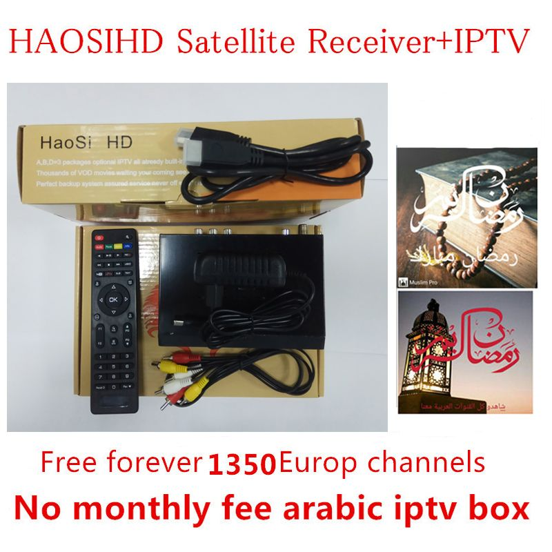 Us 181 04 Feb Only Arabic Iptv Receiver Arabic Iptv Box Free Forever Free 1000 Europe America Africa Middel East Tv Support Cccam Cl Homeaudio Receiver Europe