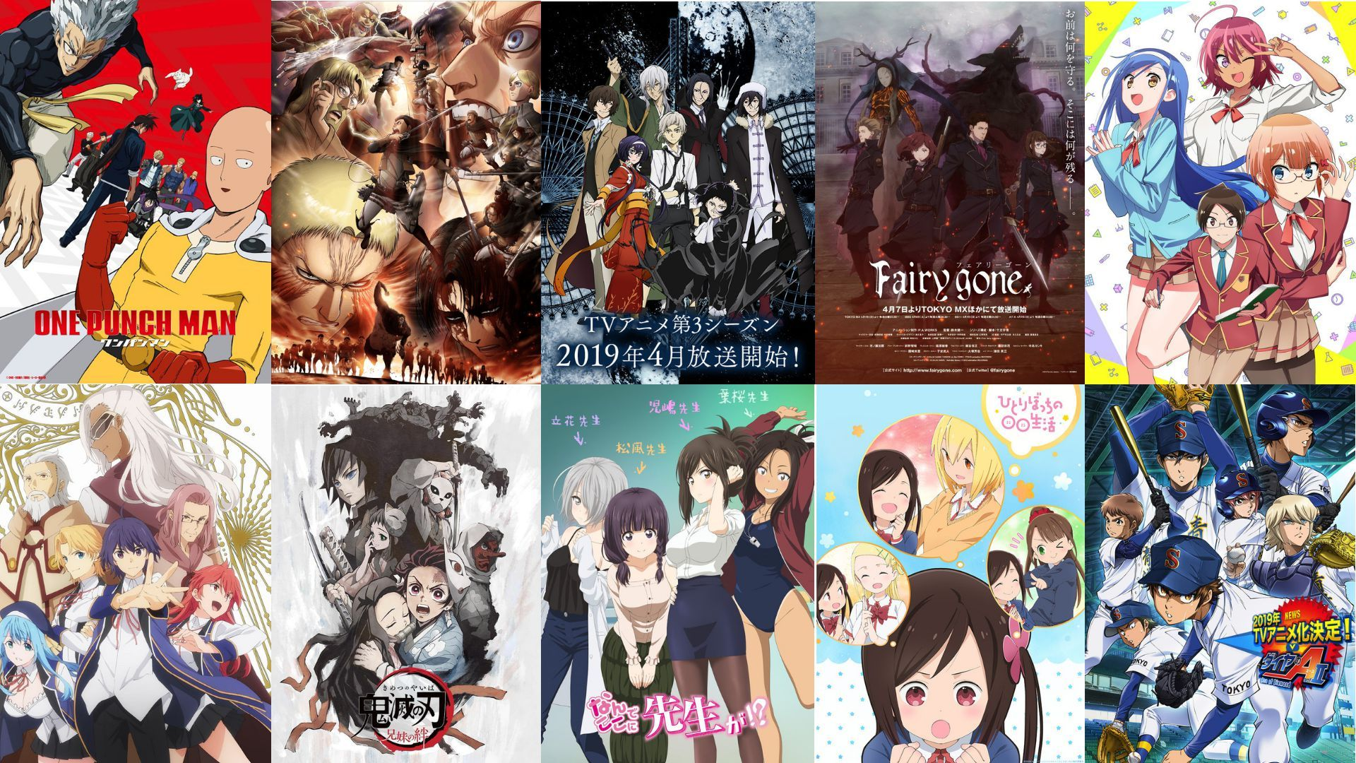 Which was the best Spring Anime of 2019? Otaku anime