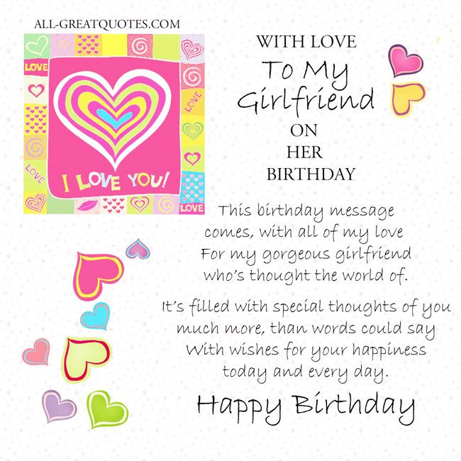 Beautiful Free Birthday Cards For Girlfriend To Share Free Happy