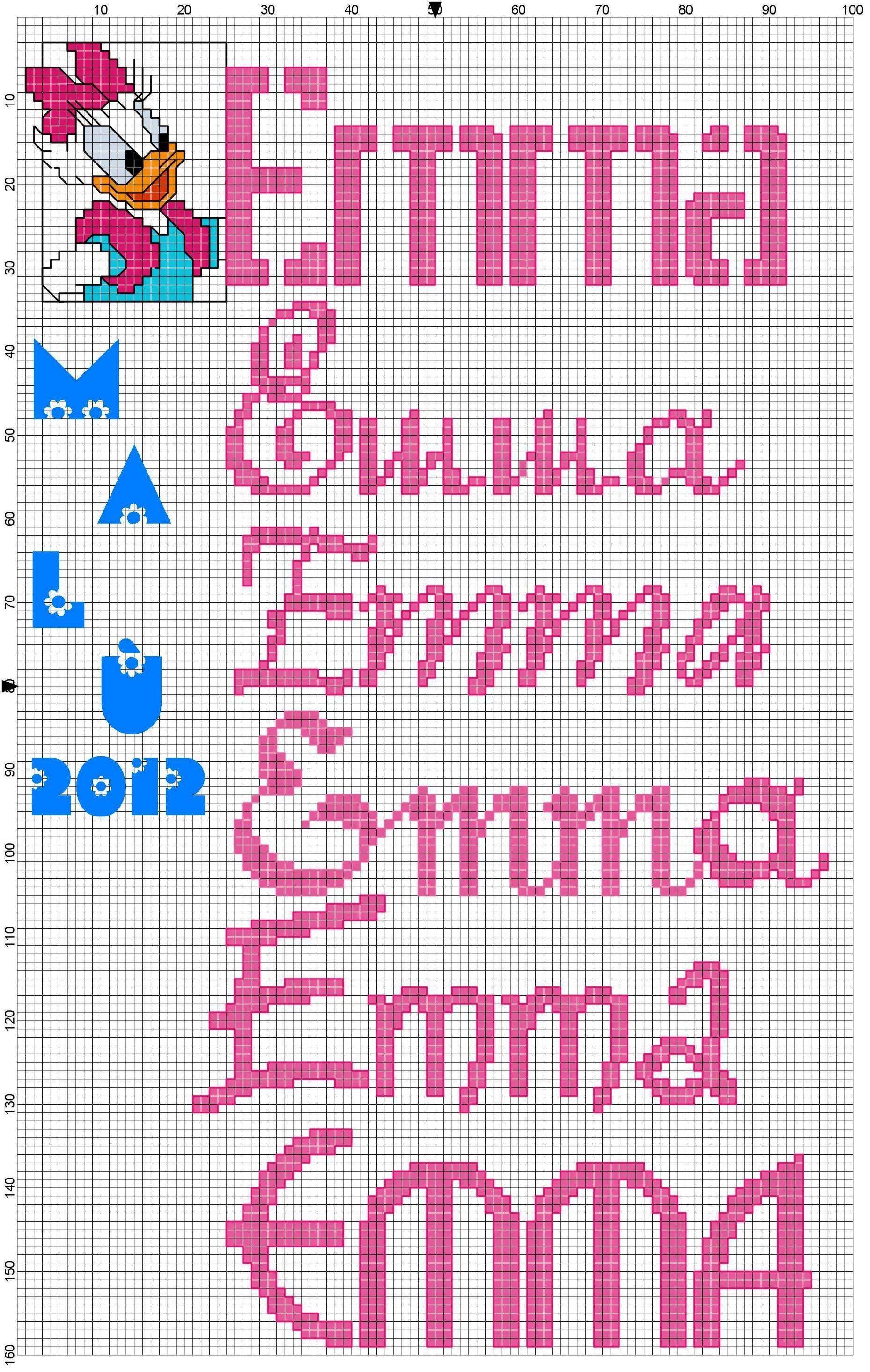 Emma con paperina schemi lettere punto croce alfabeto for Lettere a punto croce schemi