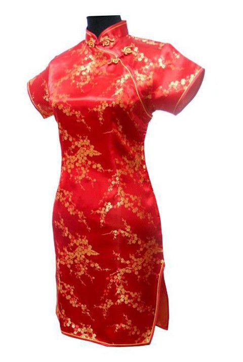 Vtg Oriental Women Red Mini Chinese Wedding Evening Prom Dress ...