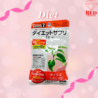 Japan Beauty Products Daiso Diet Affordable Diet Supplement In Japan Diet Supplements Diet Daiso