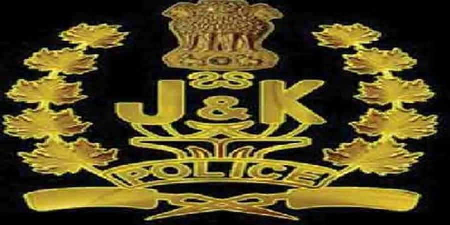 JK Police Government Jobs Recruitment January 2017