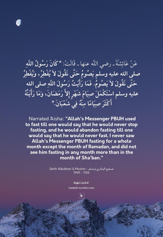 أحاديث نبوية عن أبي هريرة رضي الله عنه قال جاء رجل إلى رسول Islamic Quotes Hadith Peace Be Upon Him