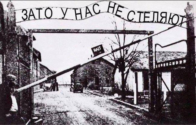 У керченському коледжі спрацював вибуховий пристрій, - Національний антитерористичний комітет РФ - Цензор.НЕТ 5505