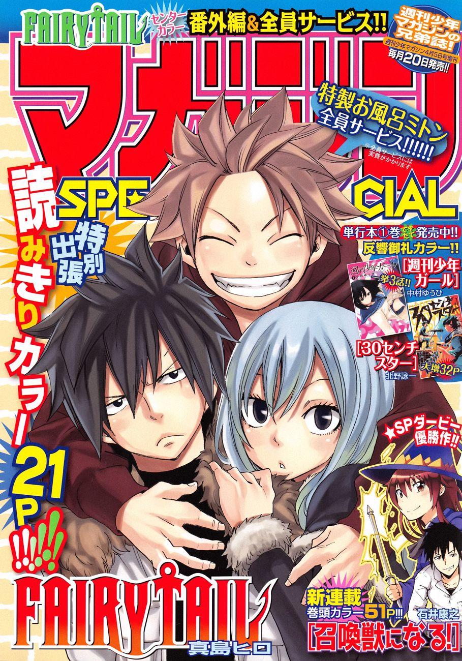 Fairy Tail 375 5 อ าน Fairy Tail 375 5 Th Fairy Tail ตอนท 375 5 แปลไทย ม งงะ Fairy Tail Ch 375 5 Box Manga Com เทพธ ดา การ ต นเทพน ยาย ม งงะ