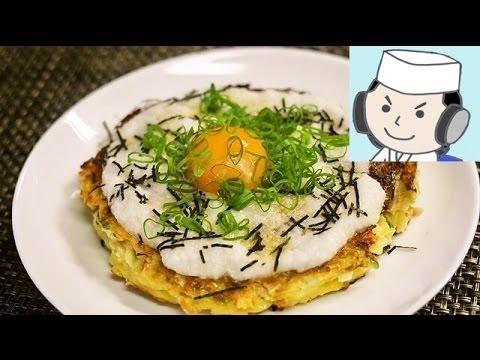 Seafood Okonomiyaki with Nagaimo Yam | Washoku.Guide