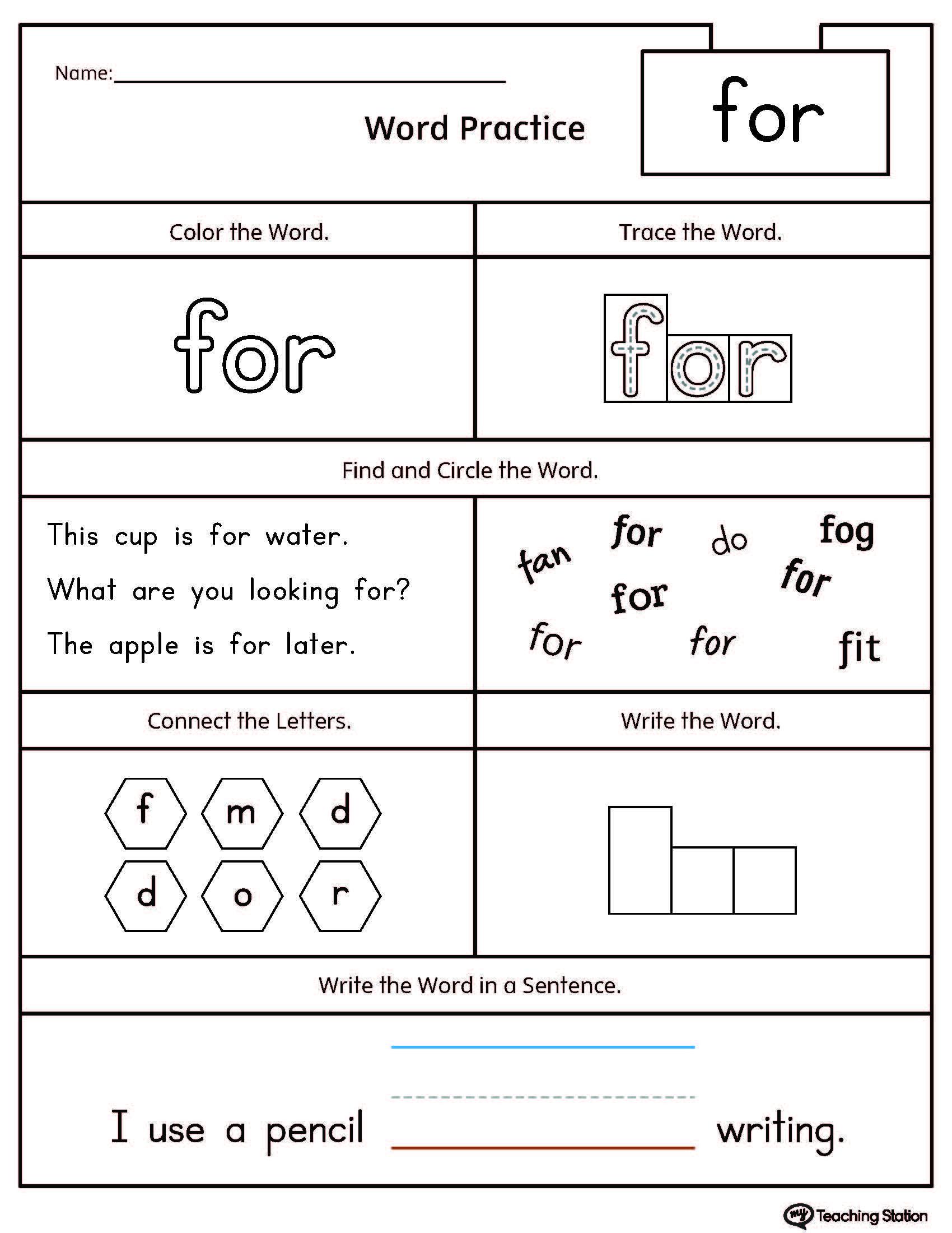 High-Frequency Word for Printable Worksheet   Kindergarten worksheets sight  words [ 2200 x 1700 Pixel ]
