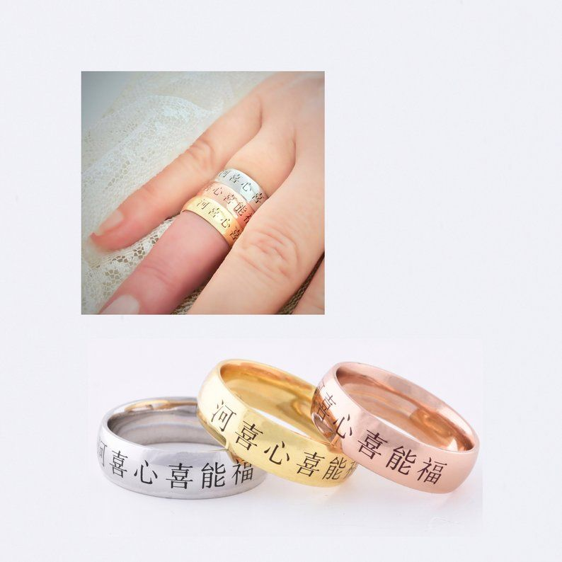 Chinese Ring For Men Father S Day Gift Ring Chinese Jewelry Personalized Ring For Him Fathers Day Gift Rings For Men Engraved Rings Diamond Wedding Bands