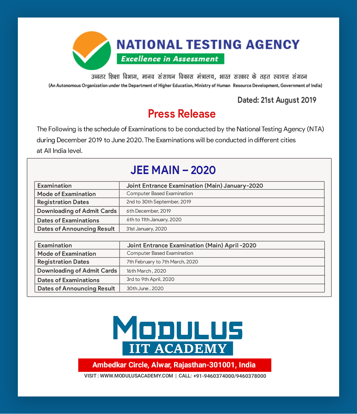 Brace Yourself Notice For All The Jee Main 2020 Aspirants That National Testing Agency Has Released Exam Date No Human Resource Development Education Coaching