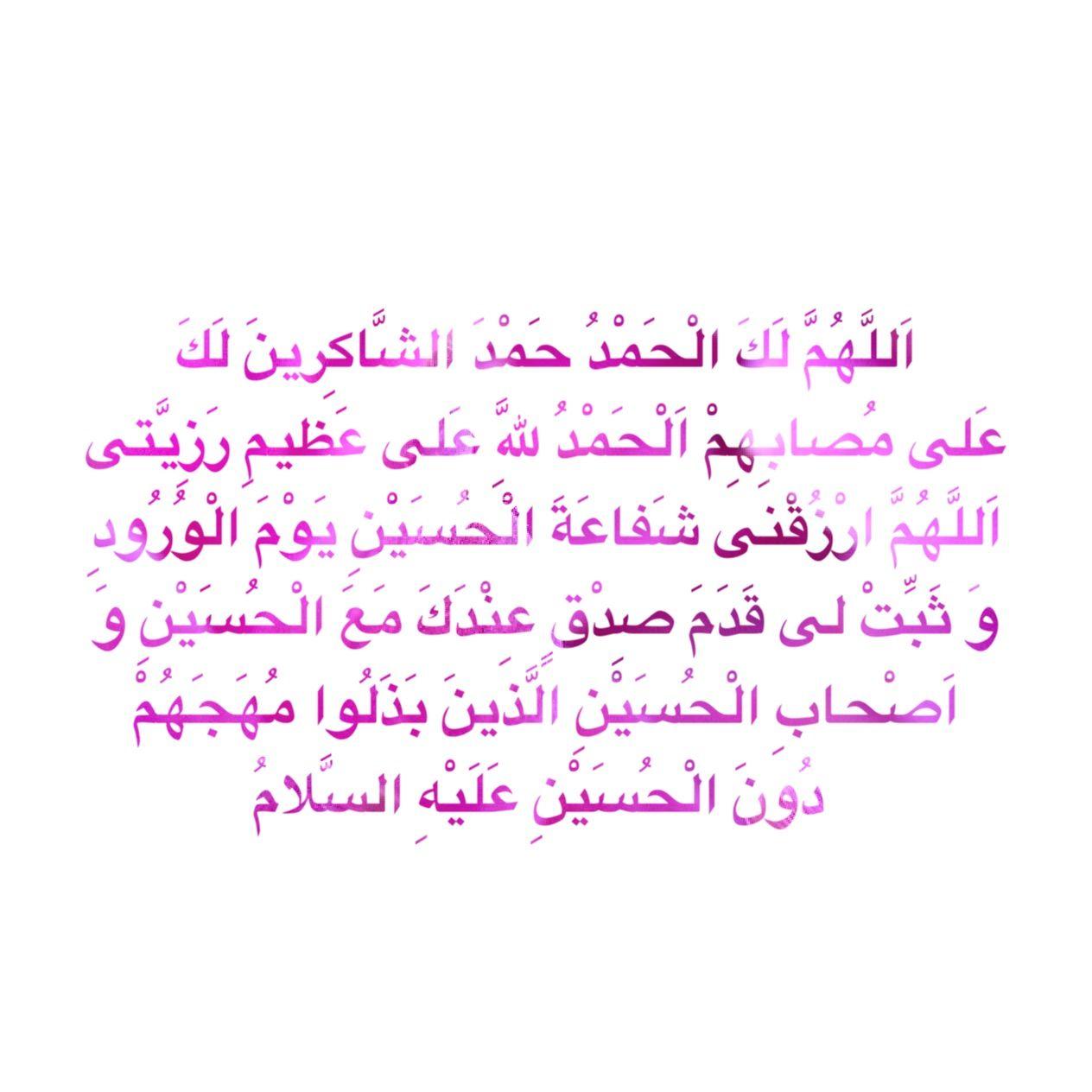 عاشورا Math Calligraphy Arabic Calligraphy