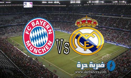 يلا شوت مشاهدة مباراة ريال مدريد وبايرن ميونخ بث مباشر اون لاين اليوم الاربعاء 12 4 2017 رابط البث المباشر لمباراة الر Bayern Real Madrid Chicago Cubs Logo