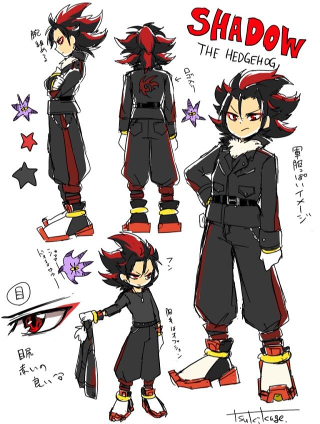 Shadow Cutie Shadow The Hedgehog Sonic Fan Characters Sonic And Shadow